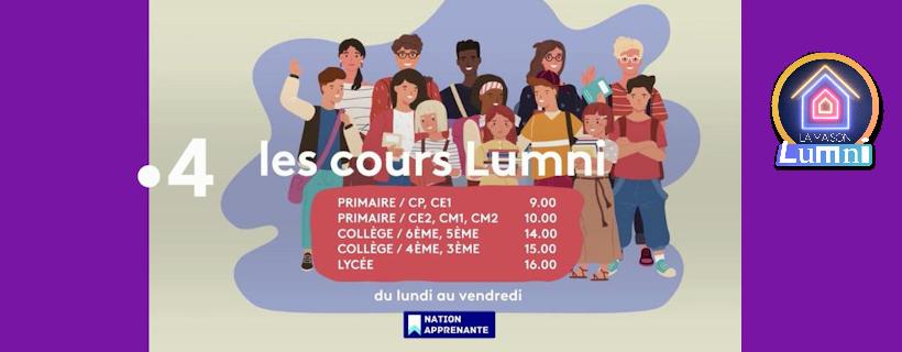 La maison Lumni : cours de SVT